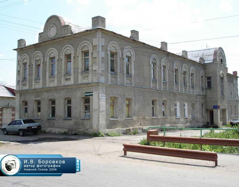 Городская поликлиника 66 дзм филиал 1 москва